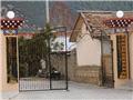 林芝地区妇幼保健院大门