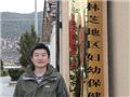 许睿医生到达林芝妇幼保健院