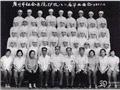 1982年,护校毕业生合影