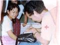 为红十字会青年签名