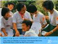 梁季华与红十字会的青少年