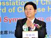 中国健康促进基金会副理事长兼秘书长常映明