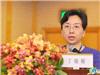 中国健康促进基金会秘书长丁晓榕