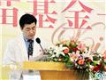 杨军林教授现场发言