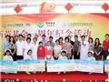 广州五家企业现场捐出爱心