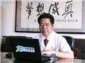 罗荣城 南方医科大学南方医院副院长