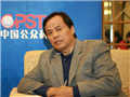 仝小林 中国中医科学院广安门医院副院长