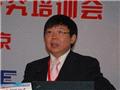 王拥军 北京天坛医院副院长