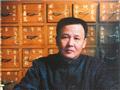 孔令谦 著名中医、孔医堂董事长