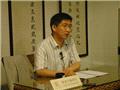 罗大伦 北京中医药大学中医诊断学博士