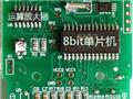 拆解的血糖仪电路芯片