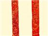 竹雕藏针筒