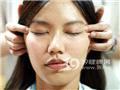 瞳子�s穴按摩方法