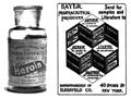 儿童服用海洛因咳嗽糖浆
