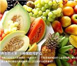 春季养生吃水果