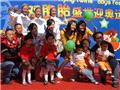中国多胞胎聚会