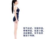 真人示范超简易瘦身美胸操