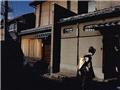 京都艺伎区,京都