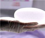 探秘乳房硅胶生产全过程