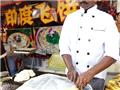 印度飞饼4