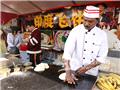 印度飞饼1