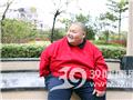 """39独家:""""中国第一胖""""微创减肥手术后半年甩肉100斤"""