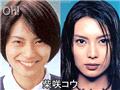 日本明星整容对比照令人崩溃!