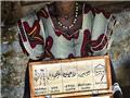 塞拉利昂妇女