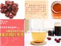 39独家:自制蜂蜜桂圆红枣茶 春季饮用暖身滋润