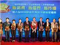 北京十佳三甲医院榜单发布(排名不分先后)
