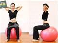 动作八:球上小卷腹(正面与侧面)