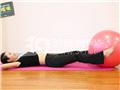 动作九:双腿夹球上举(预备姿势)