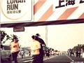 陈冠希上海参加10公里跑1
