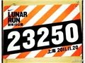 陈冠希上海参加10公里跑3