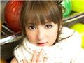 日本女星保龄球写真