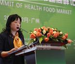 广州市食品药品监督管理局保健品化妆品监管处处长宋诚燕