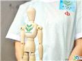 新苗基金成立一周年 贫困脊柱侧弯患者可申请救助