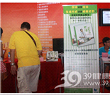 《想法决定活法》--钟南山健康访谈录新书发布会
