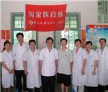 中山一院国家医疗队完成基层帮扶 诊治上万人