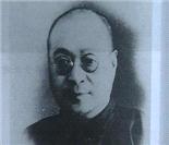 民国时期京城名医施今墨