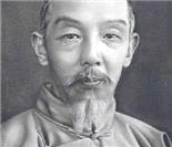 京城四大名医之孔伯华