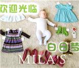 Mila的白日梦:超有创意的婴儿摄影