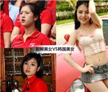 朝鲜女人禁穿裤子?朝韩女性服饰对比