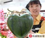 七夕节送礼:送心型西瓜最具创意