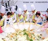 韩国巨型人参拌饭宣传图