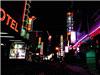 实拍:韩国情趣旅馆开业(组图)