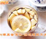 瘦身厨房:苹果+普洱茶 春季快速减肥不反弹
