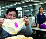 那些在做内衣的男人