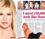 55岁老妇花10万美元整容成20岁少女