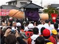 探秘日本民众崇拜男性生殖器图腾